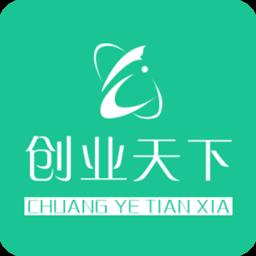 创业天下app下载_创业天下app最新版免费下载