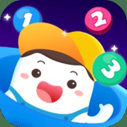 年糕爱数学app破解版app下载_年糕爱数学app破解版app最新版免费下载