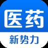 医药新势力最新版app下载_医药新势力最新版app最新版免费下载