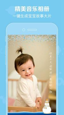 口袋宝宝app下载_口袋宝宝app最新版免费下载