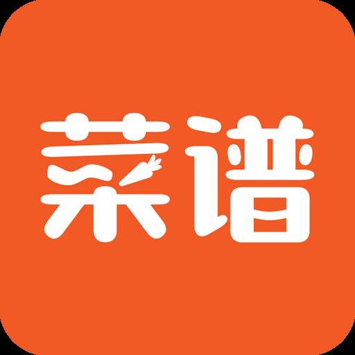天下厨房菜谱app下载_天下厨房菜谱app最新版免费下载