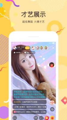 星旗直播app下载_星旗直播app最新版免费下载