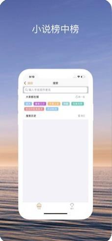 墨菲阅读app下载_墨菲阅读app最新版免费下载