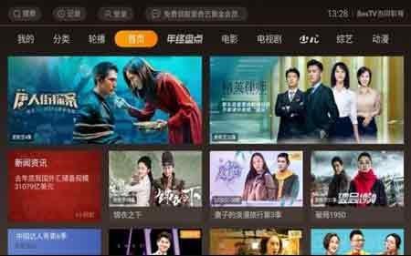 影视快搜app下载_影视快搜app最新版免费下载