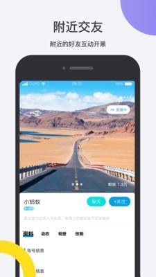 鱼乐互动app下载_鱼乐互动app最新版免费下载
