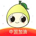 柚街app下载_柚街app最新版免费下载