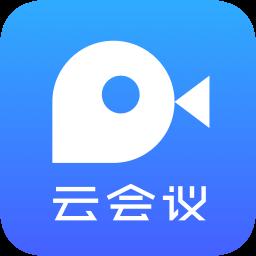 梦网云会议app下载_梦网云会议app最新版免费下载