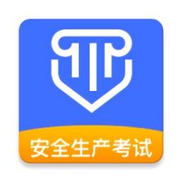 企业培训考试系统平台app下载_企业培训考试系统平台app最新版免费下载