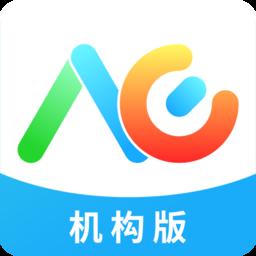 洪校通机构版appapp下载_洪校通机构版appapp最新版免费下载