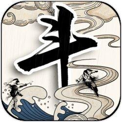 剑雨九天手游下载_剑雨九天手游最新版免费下载