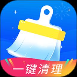 飞速清理管家软件app下载_飞速清理管家软件app最新版免费下载