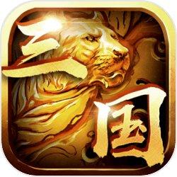 创想三国手游下载_创想三国手游最新版免费下载
