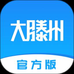大滕州app下载_大滕州app最新版免费下载