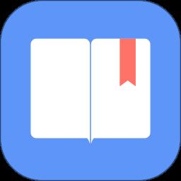 小说追书大全手机版app下载_小说追书大全手机版app最新版免费下载