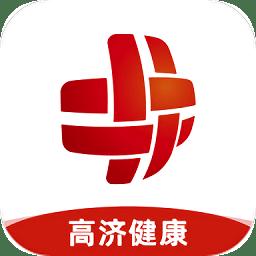 高济健康app下载_高济健康app最新版免费下载