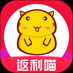 返利喵app下载_返利喵app最新版免费下载