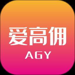 爱高佣联盟网app下载_爱高佣联盟网app最新版免费下载