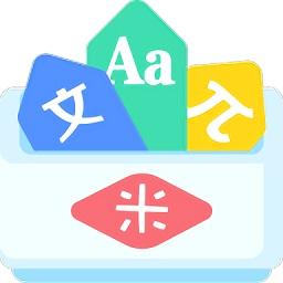 米冈高考app下载_米冈高考app最新版免费下载