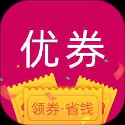 优券生活欢乐购app下载_优券生活欢乐购app最新版免费下载