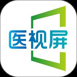 医视屏app下载_医视屏app最新版免费下载