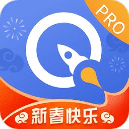 金十数据手机版app专业版app下载_金十数据手机版app专业版app最新版免费下载