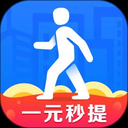 趣步赚糖果app下载_趣步赚糖果app最新版免费下载
