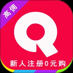 省钱速递app下载_省钱速递app最新版免费下载