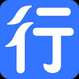 行行造价app下载_行行造价app最新版免费下载