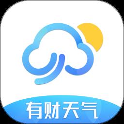 有财天气赚钱app下载_有财天气赚钱app最新版免费下载