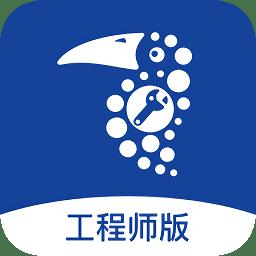 啄木鸟家修服务平台app下载_啄木鸟家修服务平台app最新版免费下载