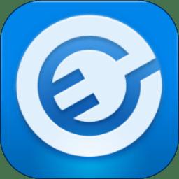 驿充电app下载_驿充电app最新版免费下载