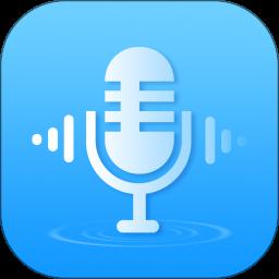 录音文字提取软件app下载_录音文字提取软件app最新版免费下载