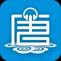 唐僧英语无限制版app下载_唐僧英语无限制版app最新版免费下载