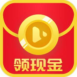 火火视频极速版红包版appapp下载_火火视频极速版红包版appapp最新版免费下载