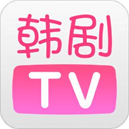 韩剧tv全粉色版本appapp下载_韩剧tv全粉色版本appapp最新版免费下载