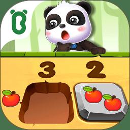 宝宝巴士奇妙数学逻辑app下载_宝宝巴士奇妙数学逻辑app最新版免费下载