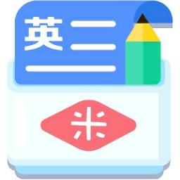 米缸高中英语appapp下载_米缸高中英语appapp最新版免费下载