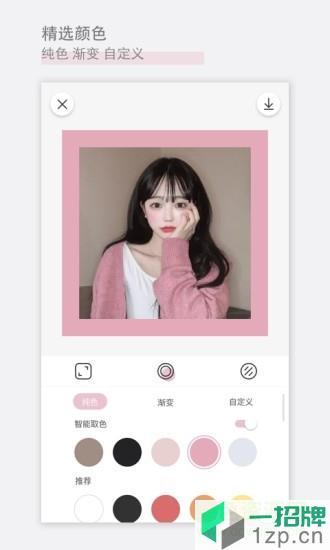 日杂相机软件app下载_日杂相机软件app最新版免费下载