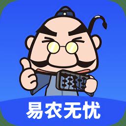 易农无忧app下载_易农无忧app最新版免费下载