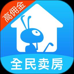 蚂蚁新房网手机版app下载_蚂蚁新房网手机版app最新版免费下载