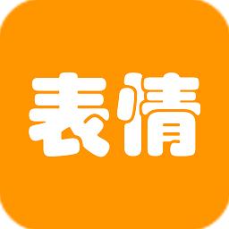 表情快手手机版app下载_表情快手手机版app最新版免费下载