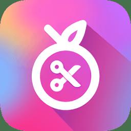 果酱视频剪辑免费版app下载_果酱视频剪辑免费版app最新版免费下载