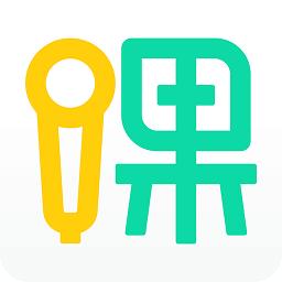 开课啦直播app下载_开课啦直播app最新版免费下载