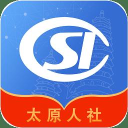 民生太原appapp下载_民生太原appapp最新版免费下载