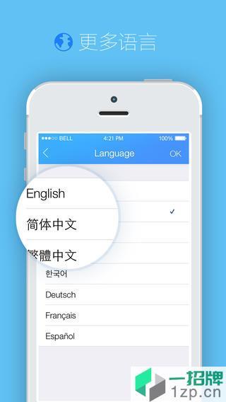 2020手机qq国际版appapp下载_2020手机qq国际版appapp最新版免费下载
