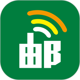 邮政邮信通app下载_邮政邮信通app最新版免费下载
