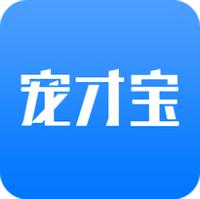 宠才宝手机版app下载_宠才宝手机版app最新版免费下载