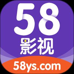 58影视大全免费追剧appapp下载_58影视大全免费追剧appapp最新版免费下载