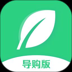 叶子零售系统导购平台app下载_叶子零售系统导购平台app最新版免费下载