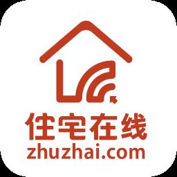住宅在线app下载_住宅在线app最新版免费下载